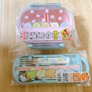 すみっコぐらし☆お弁当箱&トリオセット