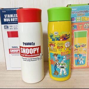 スヌーピー&トイストーリー☆350ml ステンレスマグボトル 2本まとめて♪
