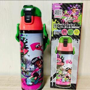 スプラトゥーン☆超軽量 580ml ダイレクトステンレスボトル