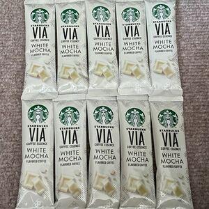 スターバックス VIA スターバックスヴィア STARBUCKS ホワイトモカ インスタントコーヒー スタバ