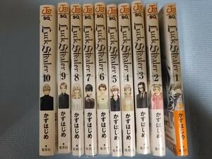 【マンガ】Luck Stealer ラックスティーラー 1-10巻 全巻 帯付き ジャンプコミックス