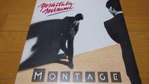 [LP]南佳孝『モンタージュ』(1980)(オリジナルスリーブ付き)(坂本龍一、高橋幸宏、細野晴臣、大村憲司、鈴木茂)