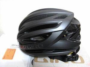 GIRO(ジロ) ヘルメット SYNTAX MIPS AF Sサイズ 自転車 ヘルメット シンタックス ミップス アジアンフィット