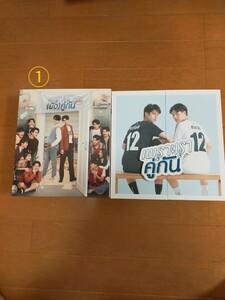 2gether Still 2gether DVD Box セット