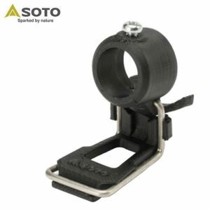 SOTO レギュレーターストーブ専用点火アシストレバー ST-3104