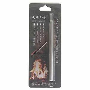 武田コーポレーション シルバー 1.1×1.1×65cm 火吹き棒