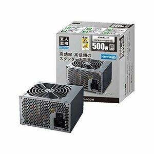 新品 500W 玄人志向 STANDARDシリーズ 80 PLUS 500W ATX電源 KRPW-L5-500W/HJ0Q