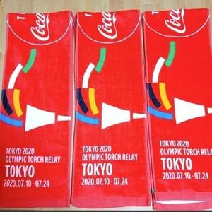 TOKYO2020 東京オリンピック 五輪 コカコーラ 聖火リレー タオル マフラータオル
