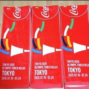 東京オリンピック TOKYO2020 コカコーラ マフラータオル 聖火リレー