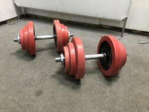 【中古】大阪引取歓迎 iROTEC ダンベル 5kg 2.5kg 1.25kg トレーニング 筋トレ 取り外し可【STIL154】