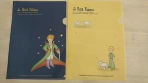A4クリアファイル 星の王子さま 2枚セット
