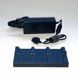 DJI Spark バッテリー充電器
