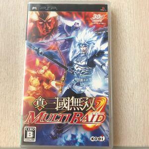【PSP】 真・三國無双 MULTI RAID