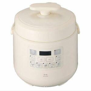 ブルーノ 電気圧力鍋 BRUNO BOE058-IV