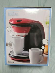 和平フレイズ メリート 2カップコーヒーメーカー クチュール MM-9112