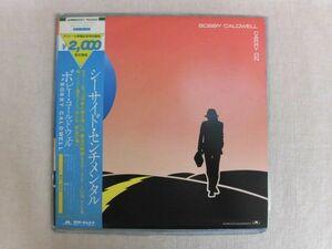 B2216♪LP ボビー・コールドウェル 『シーサイド・センチメンタル』 帯付き 20MM9037 ポリドールレコード