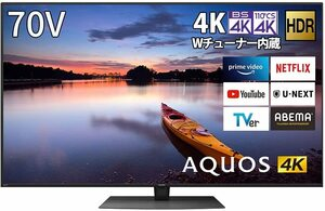 D EK091901 展示品 シャープ 70V型 液晶テレビ アクオス 4T-C70CN1 4K AndroidTV 2021年製 b