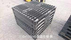 中古パレット プラスチックパレット30枚セット(110×110cm・両面仕様 )