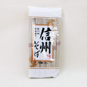 同梱可能 信州そば 蕎麦 ソバ 匠の味 伝承造り 厳選逸品 0058/300gx2袋セット/卸