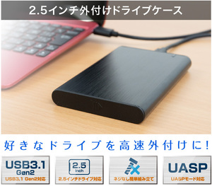 送料無料 外付けドライブケース 2.5インチ USB3.1 Gen.2対応 HDD/SSD外付ケース グリーンハウス スモーク GH-HDCU325B-BK/1517