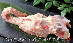10kg迄送料同額にて同梱可 業務用 北海道産鶏ガラ 5キロ 胴がら がら 国産 鳥 ひね鶏 おやどり ガラ 処理工場直送 スープ ラーメン 親ガラ