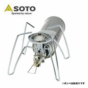 ソト レギュレーターストーブ SOTO ST-310