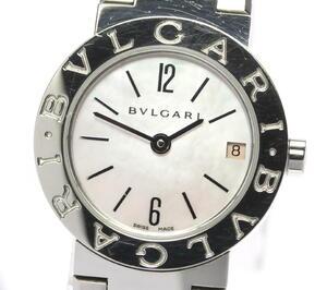 【BVLGARI】ブルガリ ブルガリブルガリ BB23SS ピンクシェル クォーツ レディース