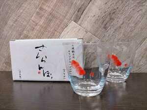 C1247 片岡鶴太郎 オリジナル ペアグラス さくらんぼ 2011 ファインクリア グラス 2個セット コップ 発送 定形外 送料全国一律510円