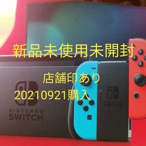 ニンテンドー スイッチ 本体 新品 未使用 未開封 Nintendo switch プレゼント ネオン ブルー