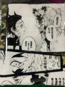 鬼滅の刃 フルカラーフェイスタオル 煉獄杏寿郎