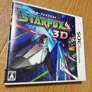 【3DS】 スターフォックス64 3D (STARFOX64 3D)