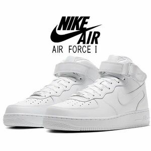 27cm US9 NIKE AIR FORCE 1 MID '07 エアフォース ワン ミッド CW2289-111 WHITE オフ ホワイト 白 lot of 01 50 黒 low dunk off the ten