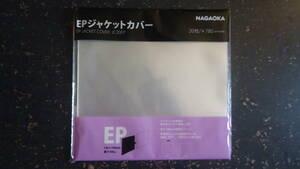 【新品】EPレコードジャケットカバー JC20EP 1個 NAGAOKA