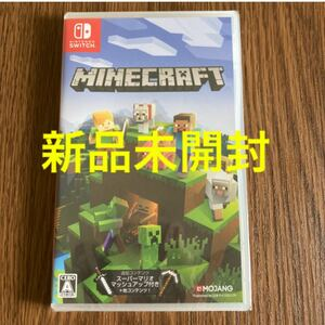 Minecraft マインクラフト Nintendo Switch