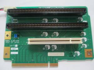 【NEC】PC-9821V200用拡張バス・ライザーカード