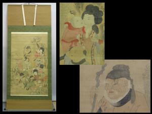 【心庵】中国掛軸 絹本人物図大幅 無落款/肉筆 付箱 中国コレクターから CJ991
