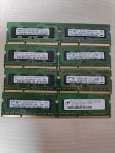SAMSUNG Micron memory DDR3 PC3-10600S 8500S 1gb 8 pieces set total 8gb