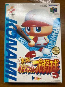 任天堂64ゲームソフトの箱と説明書のみ