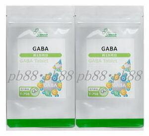 送料無料◆GABA 約1か月分 ×2袋 T-758■ギャバ/健康・美容/サプリメント/リプサ/匿名配送