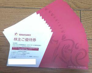 ルネサンス■株主優待券■10枚セット