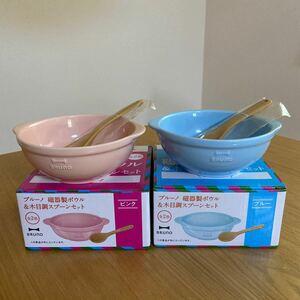 【BRUNO】ブルーノ 特茶 磁器製ボウル&木目調スプーンセット ピンク ブルー 非売品