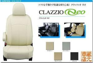 [ CLAZZIO Neo ]  Subaru   Sambar  Van   *   ...  *  все  кожа  ключ  Чехлы для сидений