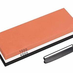 砥石 両面砥石 包丁研ぎ 庖丁とぎ角度固定ホルダー 1000-4000# 家庭用