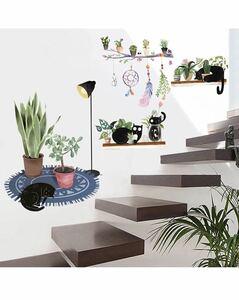 ウォールステッカー 緑 葉 植物 壁紙シール ウォールシール 木 花 猫 おしゃれ 剥がせる 壁 シール ステッカー 部屋飾り 防水 可愛い