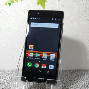 Qua phone QX KYV42 au SIMフリー ブラック①