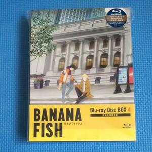 BD BANANA FISH Blu-ray Disc BOX 4 完全生産限定版