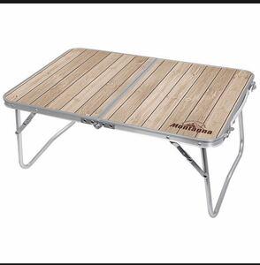 アルミローテーブル ウッド調 折りたたみ キャンプテーブル アウトドア ピクニック コンパクト