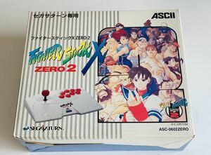 ファイタースティック×ゼロ2 セガサターン ASCII / fighter stick x zero 2 for sega Saturn boxed ASCII
