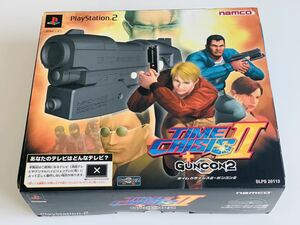 タイムクライシス2ガンコン2セットPS2 / time crisis 2 Guncon 2 set for PlayStation 2