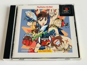 ストリートファイターZERO2'(the best) ps / street fighter zero 2 PlayStation the best